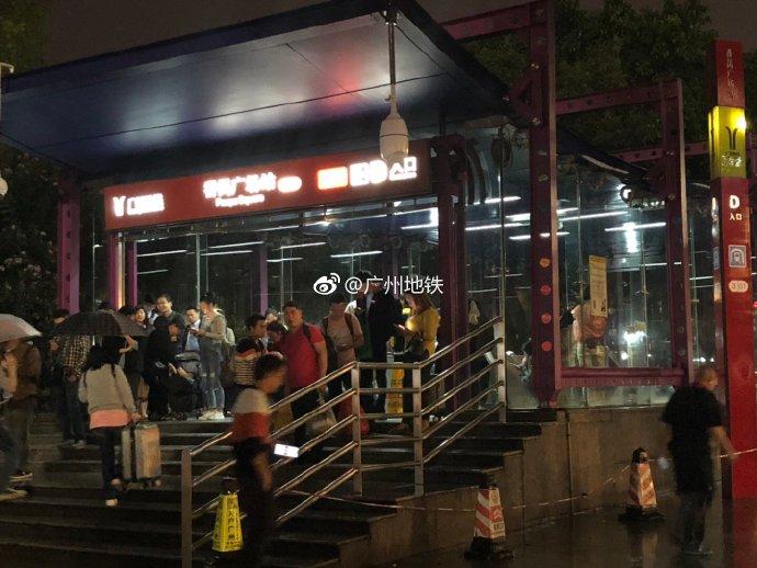 广州地铁:下雨时请不要在扶梯口及出站口停留