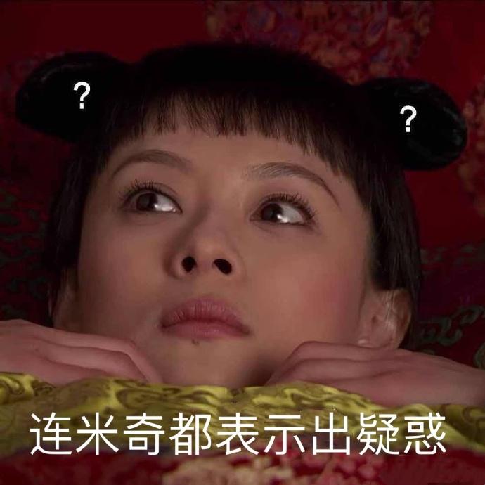 要优雅不要污:为了千万失眠患者,女友甘愿成为陪睡师?